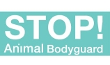 STOP! logo