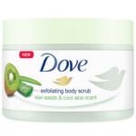 Dove Body Scrub Kiwi & Aloë Vera