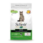 Schesir Kattenvoer Dry Maintenance  Lam