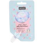 Sence Peel-Off Masker Glitter pouch