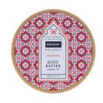 Sence Of Wellness Body Butter Manuva