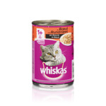 Whiskas Blik Adult Brokjes in Saus Rund