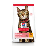 Hills Science Plan Feline Adult Light Kip