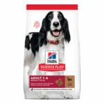 Hill's Canine Adult Medium Lam - Rijst