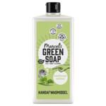 Marcel's Green Soap Afwasmiddel Basilicum & Vetiver Gras
