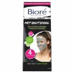 Bioré Houtskool Zelfverwarmend 1 minute masker