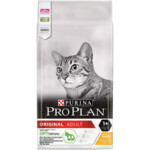 Pro Plan Kat Adult Kip - Rijst